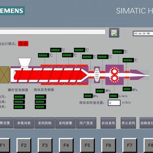Melt Gear Pump Control System